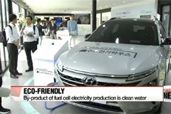 Hyundai Motor to launch new fuel cell electric SUV next March