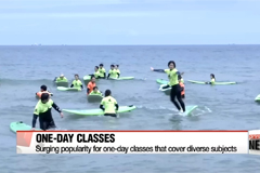Popularity for one-day classes increases