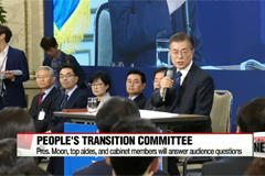 Pres. Moon to answer public's questions regarding government's new policies and reforms
