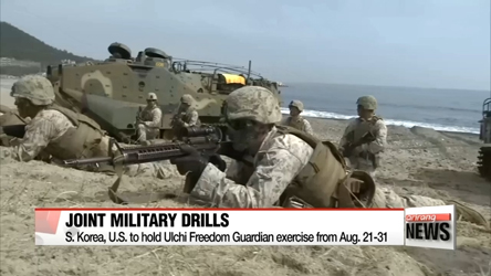 S. Korea-U.S. to kick off 10-day joint military drill starting Monday