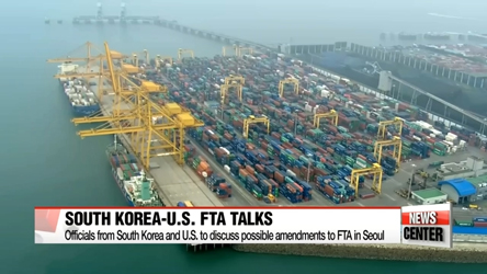 South Korea and U.S. to discuss possible amendments to FTA in Seoul