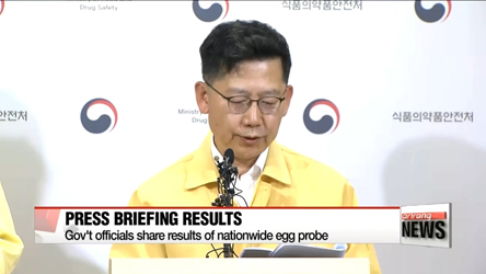 Egg scandal briefing wraps up further investigations on contaminated eggs