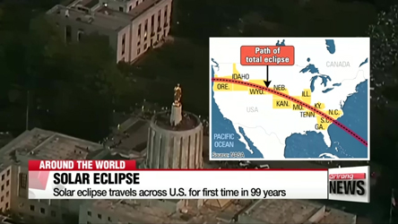 Solar eclipse travels across U.S. for first time in 99 years
