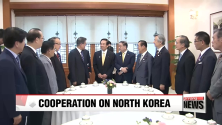 President Moon underscores need for cooperation with Japan despite h...