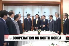 President Moon underscores need for cooperation with Japan despite history issues