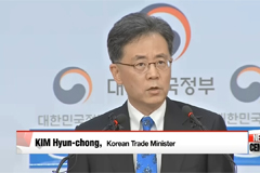 Amendments to Korea-U.S. FTA cannot be carried out until objective review is made: Korean trade minister