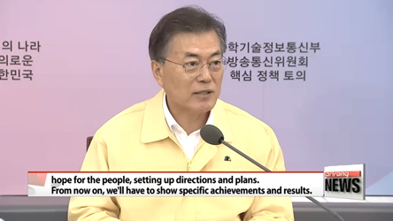 Pres. Moon receives first set of policy briefings since taking office