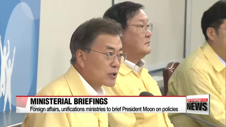 President Moon to be briefed by foreign affairs and unification ministries on Wednesday