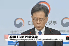 Seoul says no changes to FTA will be made without joint study