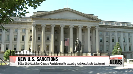 U.S. targets Chinese & Russian entities, individuals in new North Korea-related sanctions