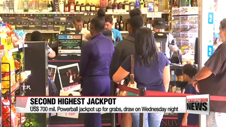 US$ 700 mil. up for grabs in Wednesday's Powerball lottery draw