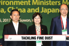 South Korea, China, Japan to reveal results of joint research on tackling transnational fine dust