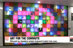 Seoul to unveil new 'Culture Railway'