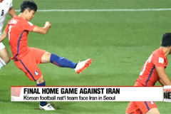 South Korean nat'l football team faces Iran for its last WC Qualifier on home soil