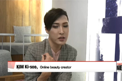 Why more Korean men are buying and using cosmetics