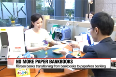 Bank customers can opt not to have paper-based bankbooks