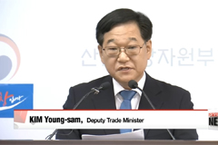 Korea sees double-digit export growth for 8th consecutive month