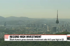 South Korea's gross domestic investment ratio hit 5-year high in Q2
