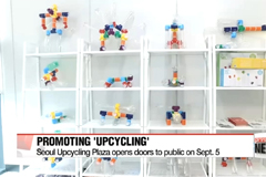 Waste becomes culture as new 'upcycling' center opens in Seoul