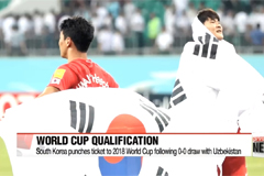 South Korea punches ticket to 2018 World Cup following 0-0 draw with Uzbekistan