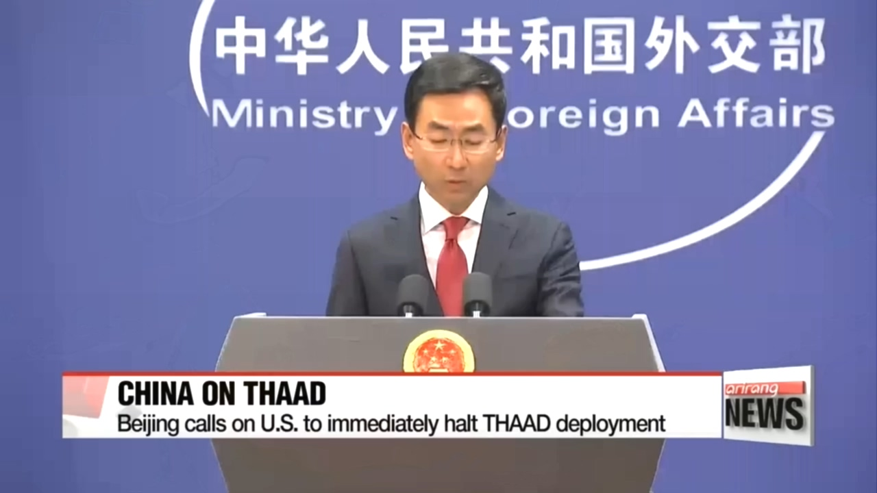 China demands U.S. to halt deployment of THAAD anti-missile system in Korea