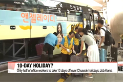 Only half of office workers to take the full 10-day Chuseok holiday off: Job Korea