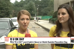'R U OK DAY' held for first time in Seoul