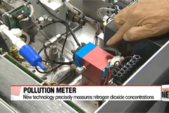 New technology precisely measures nitrogen dioxide concentrations