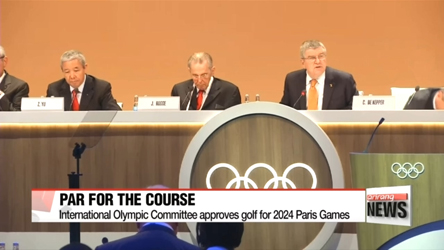Int'l Olympic Committee approves golf for 2024 Paris games