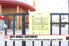 Anti-Korean product sentiment to worsen in China amid THAAD deployment