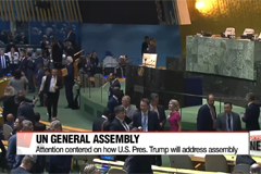 72nd United Nations General Assembly session kicks off