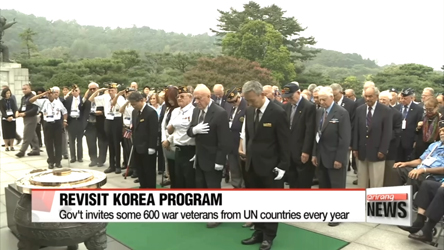 Puerto Rican and American Korean War veterans visit Korea