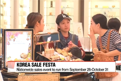 Korea's nationwide sales event to kick off next week