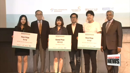 "First urban innovation start-up competition for ""citypreneurs"" takes place in Seoul"
