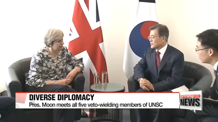 President Moon holds summits with leaders of Czech Rep., UK, and Seneg...