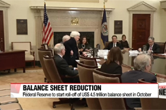 U.S. Fed hints at the start of balance sheet reduction starting in October