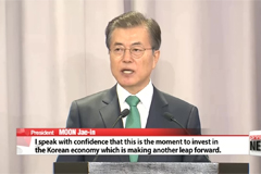President Moon urges U.S. investors to invest in South Korea