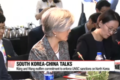 Top diplomats from South Korea and China discuss North Korean nuclear issue