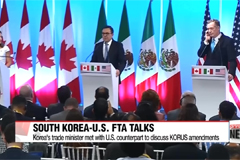South Korea and U.S. heads of trade met in Washington over Free Trade Agreement