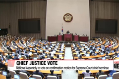 National Assembly to vote on confirmation motion for Supreme Court chief nominee