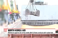 Seoul announces US$8 mil. of humanitarian aid approved to be given to North Korea