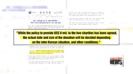 Seoul approves US$ 8 mil. humanitarian aid for N. Korea via UN... but date and payment details undecided