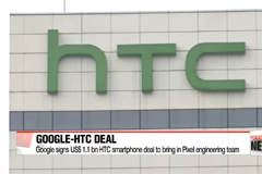 Google signs US $1.1bn HTC smartphone deal