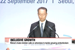 Korea hosts the 7th ASEM Economic Ministers' Meeting for innovative partnership for inclusive prosperity