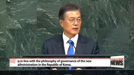 Experts see President Moon's speech well-delivered South Korea's stance on the North Korean issue