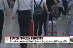 Foreign tourists visiting S. Korea drop for six consecutive months