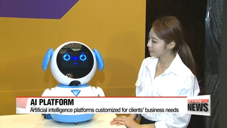 Artificial intelligence to be applied to business operation
