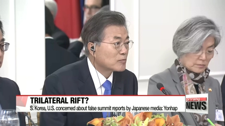 S. Korea, U.S. concerned about false summit reports by Japanese media:...