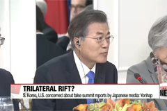 S. Korea, U.S. concerned about false summit reports by Japanese media: Yonhap