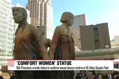 San Francisco unveils statue to wartime sexual slavery victims